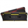 DDR4 16Gb Corsair Vengeanc RGB 2666 CMR16GX4M2A2666C16 KIT